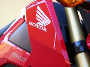 A Sneak Peek At Honda Motor Company